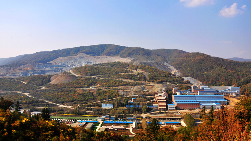 Jilin Hunchun Zijin Mining Co., Ltd