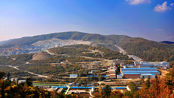 Shuguang Gold & Copper Mine