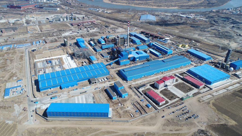 Heilongjiang Zijin Copper Smelter